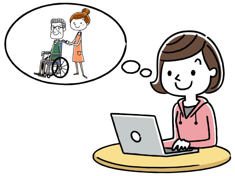 介護職に必要な資格についてのイメージイラスト