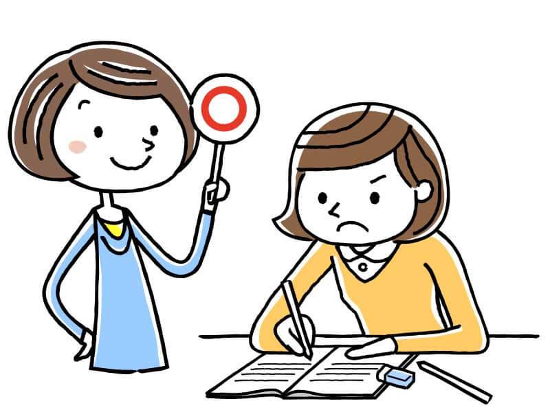 スマート介護士資格を取得するには試験に合格する必要がある
