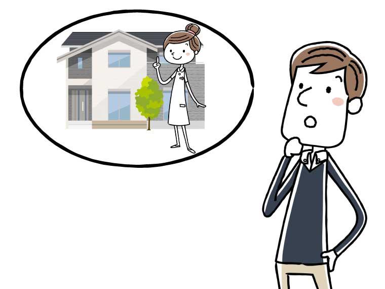 地域の口コミや評判を確認することのイメージイラスト