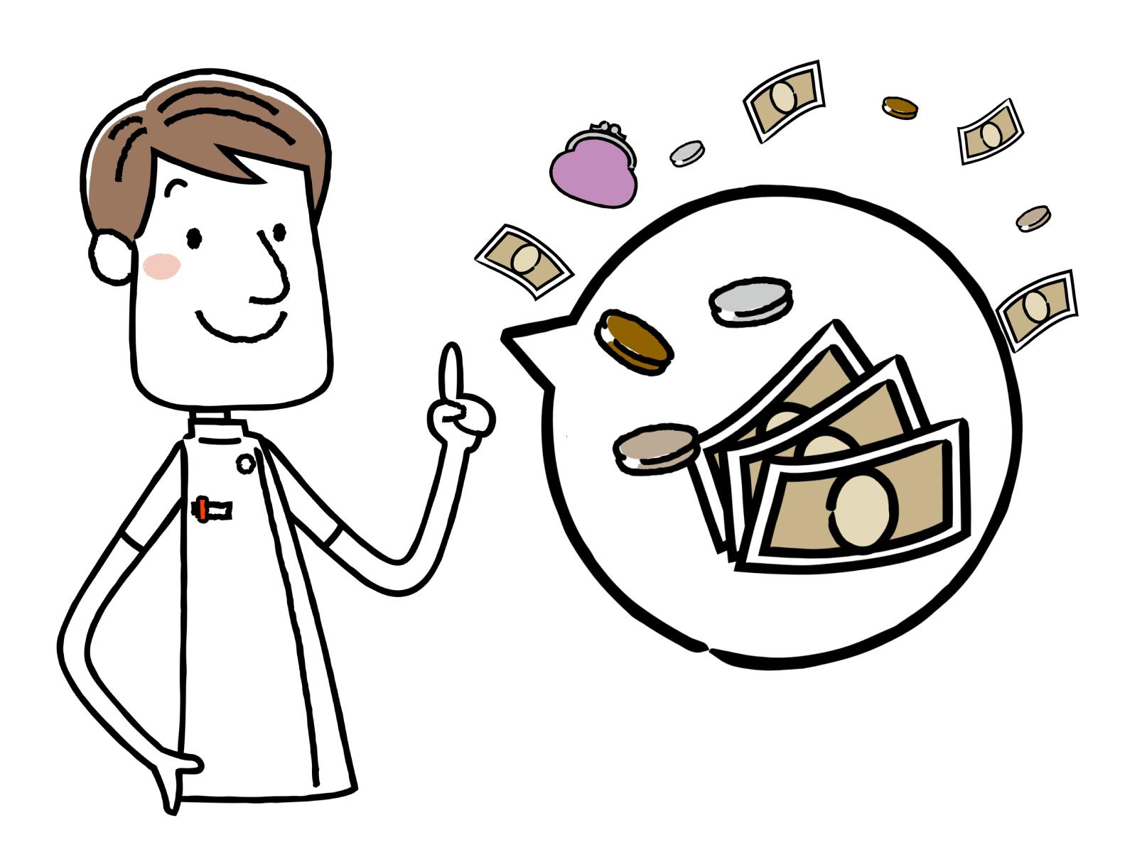 介護職員の月収・年収のイメージイラスト