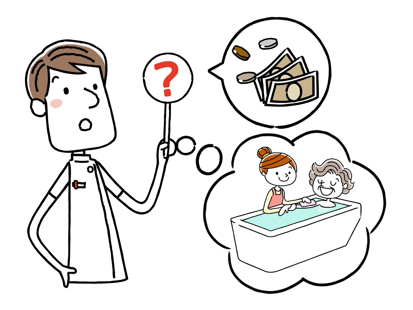 執務者研修修了者の初任給を紹介のイメージイラスト