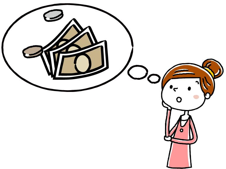 作業療法士の給料相場のイメージイラスト