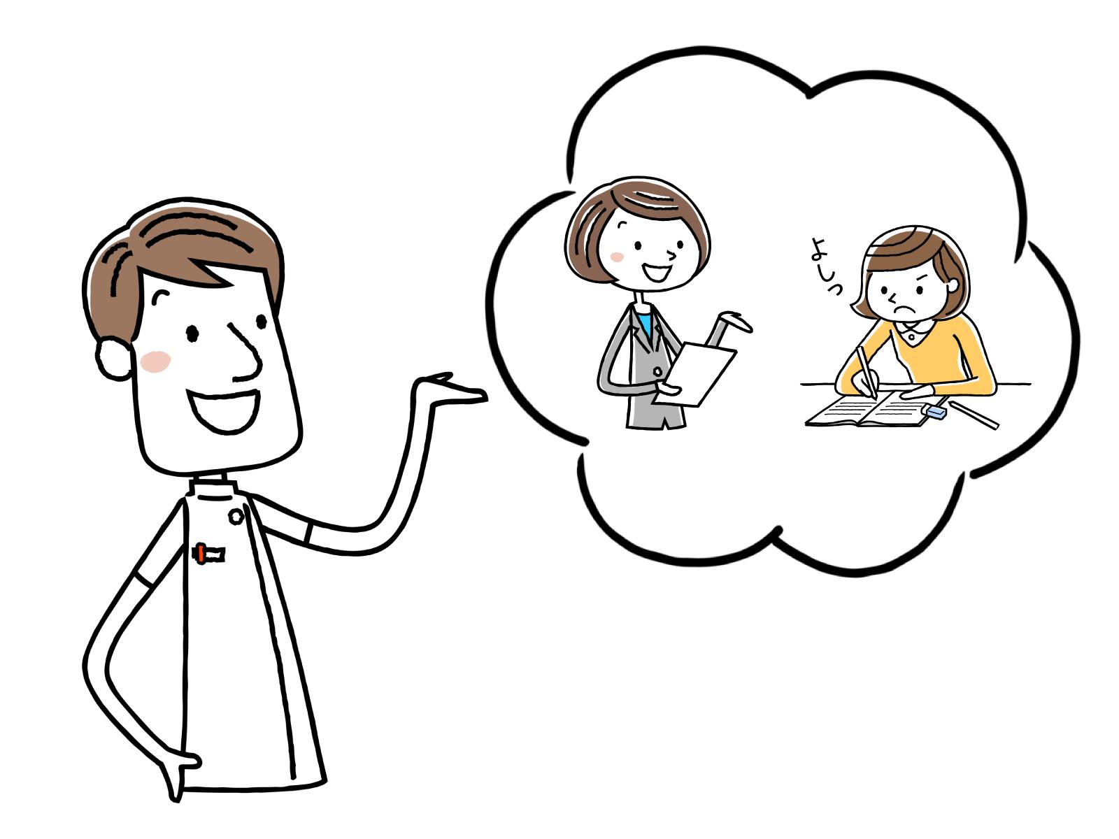 介護関係の資格取得のための支援制度についてのイメージイラスト