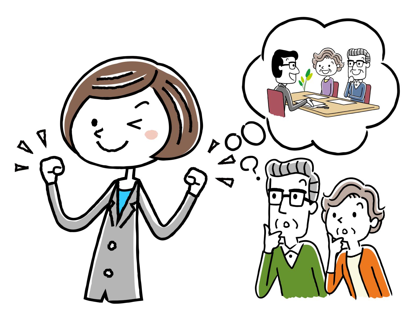 生活相談員の必要な資格や仕事内容についてのイメージイラスト