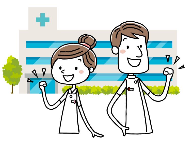 看護師の初任給についてのイメージイラスト