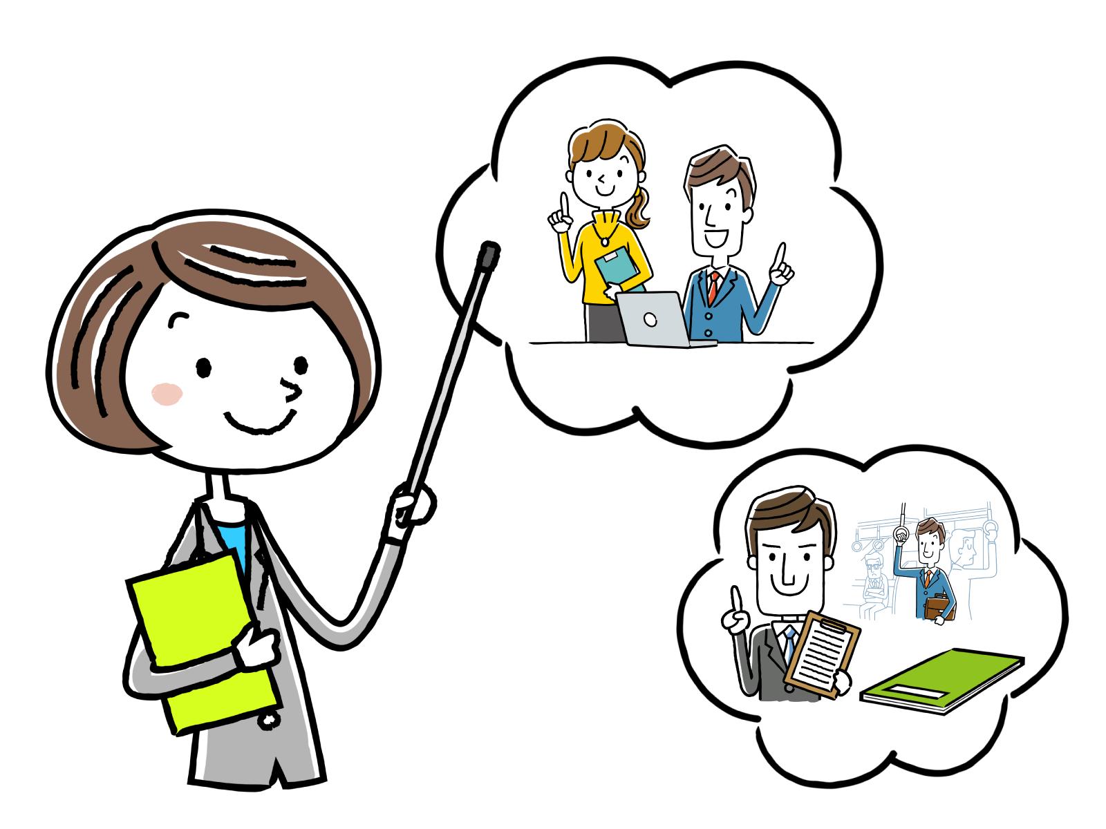 職務経歴書の記載項目別についてのイメージイラスト