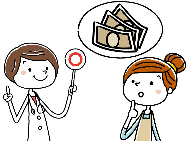 管理栄養士の給料のイメージイラスト