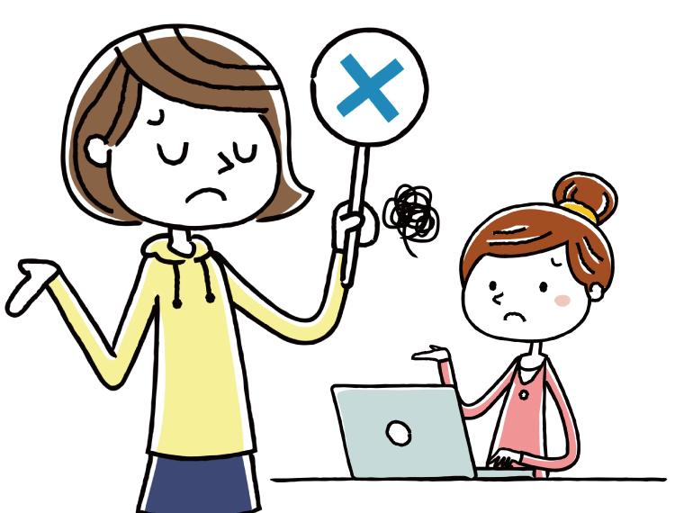 通信教育だけでは資格を得ることができないことを説明しているイラスト