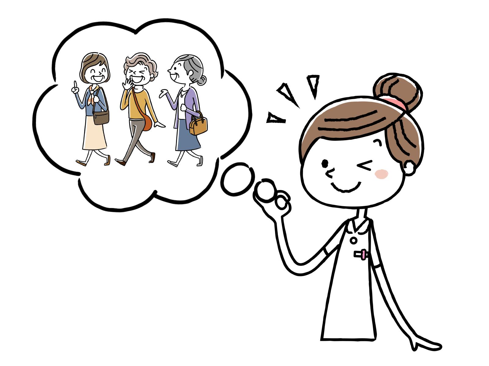 患者の心身の調子が良くなることのイメージイラスト
