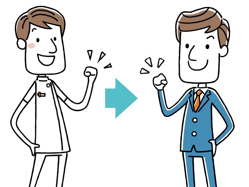 実務経験を積んで管理者などへのキャリアアップを目指す
