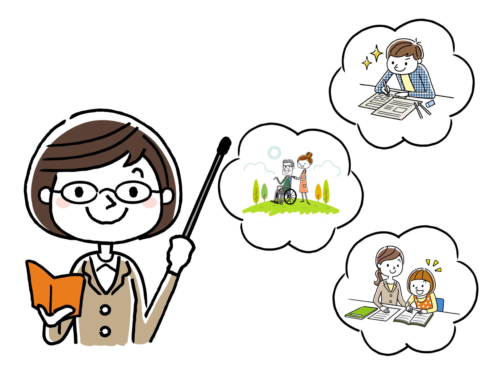介護職向けの「再就職準備金貸付制度」のイメージイラスト