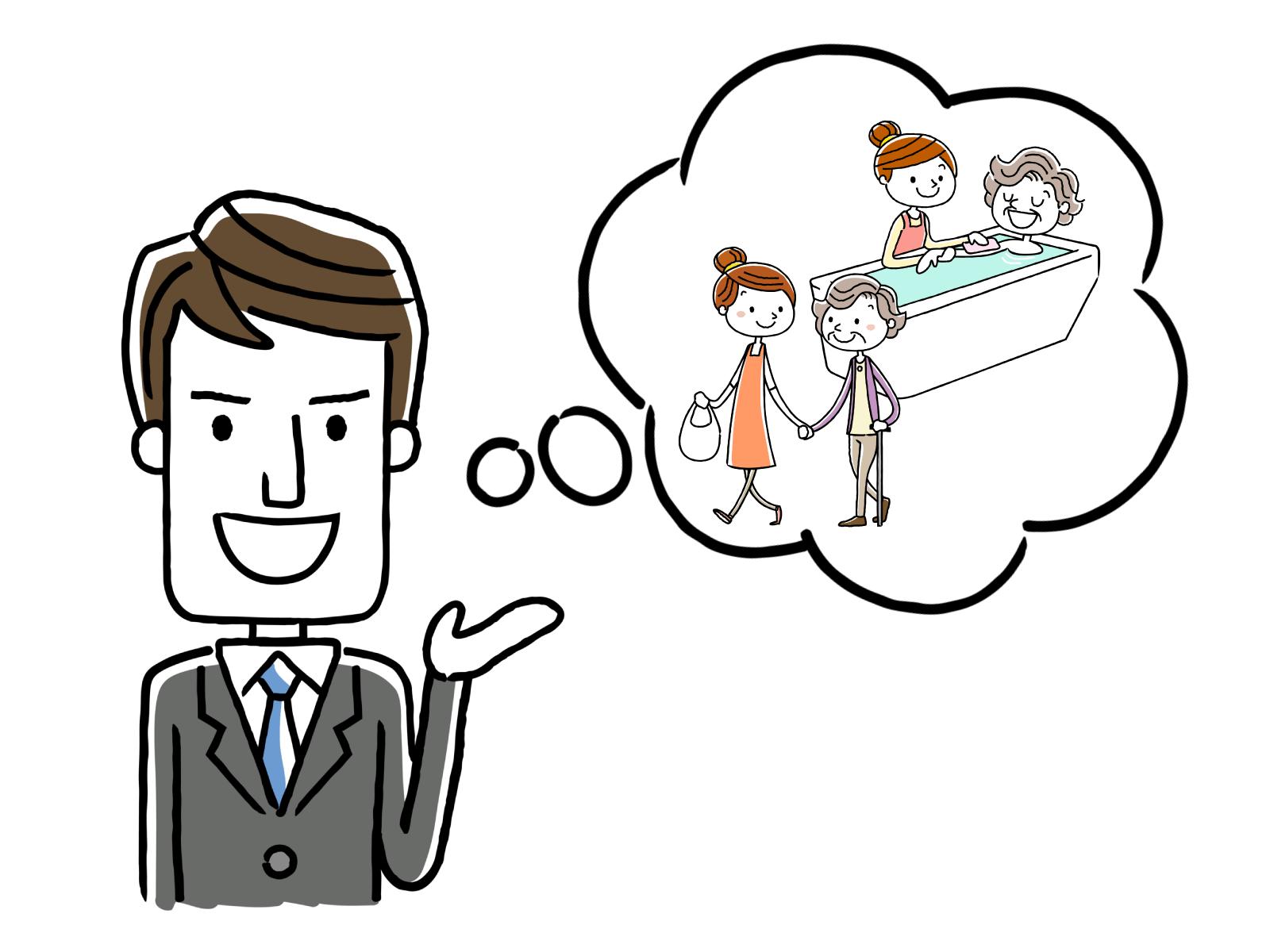 資格を取得することのメリットについてのイメージイラスト