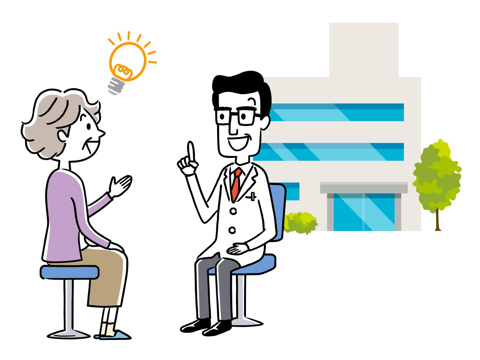 患者の悩みを解決できるやりがいのイメージイラスト