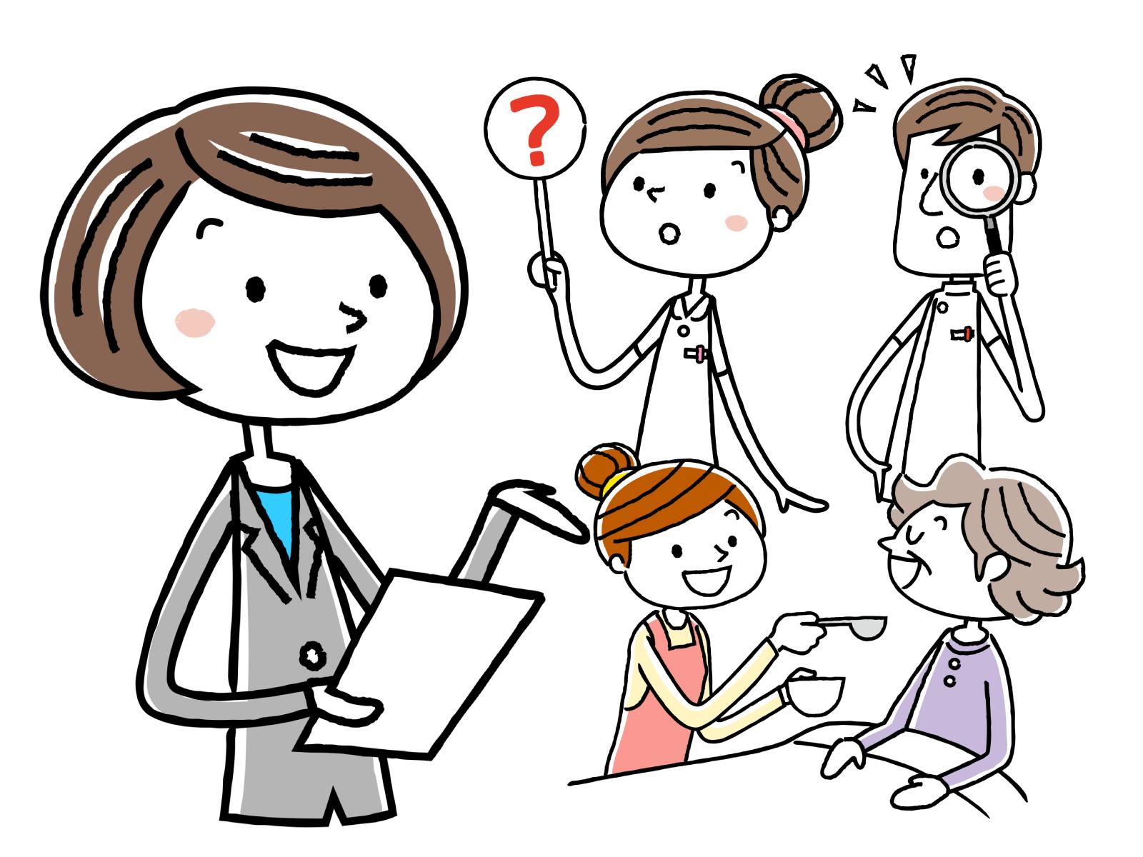 介護福祉士実務者研修とはのイメージイラスト