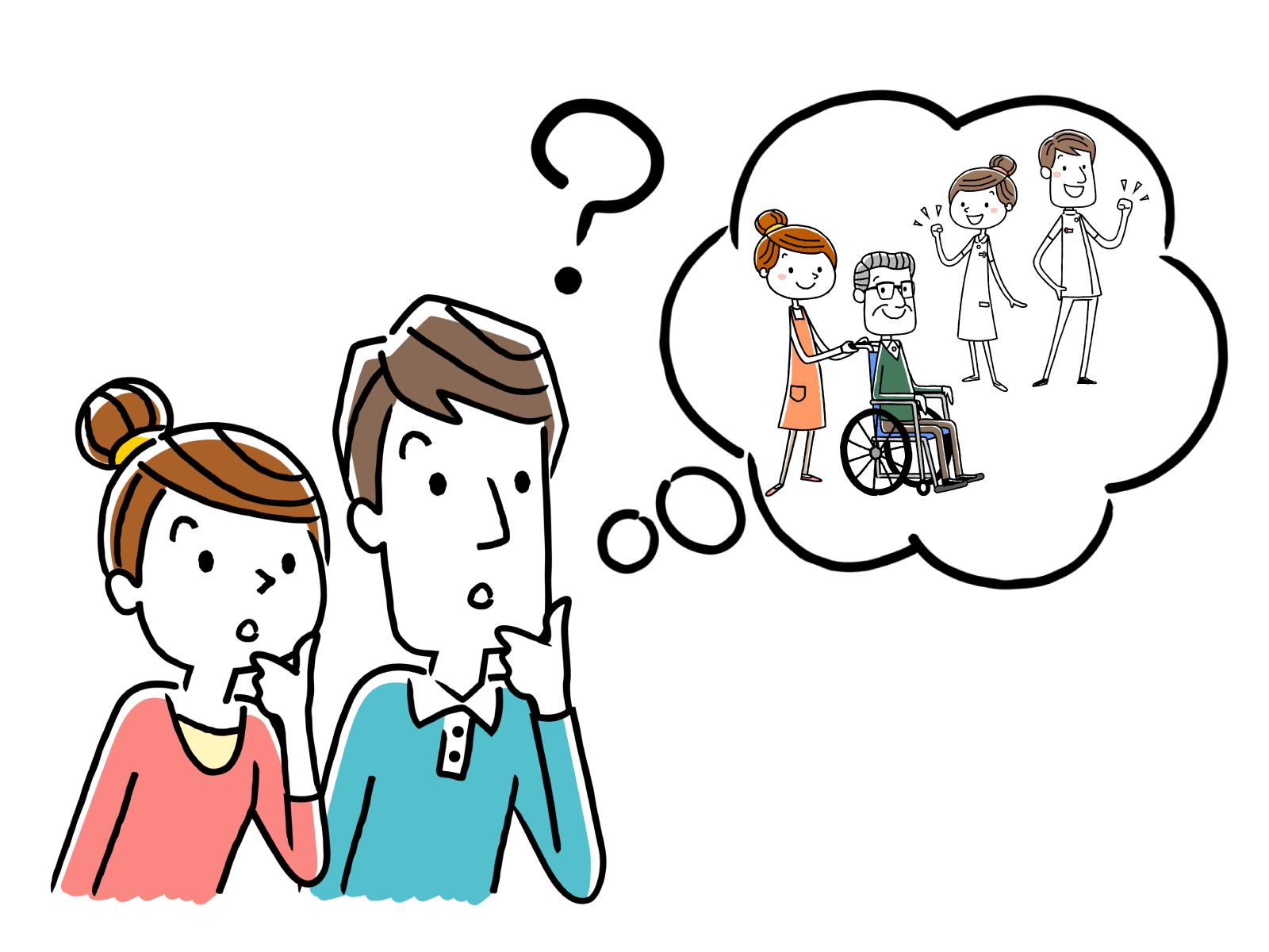 無資格でも介護の仕事はできるイメージイラスト
