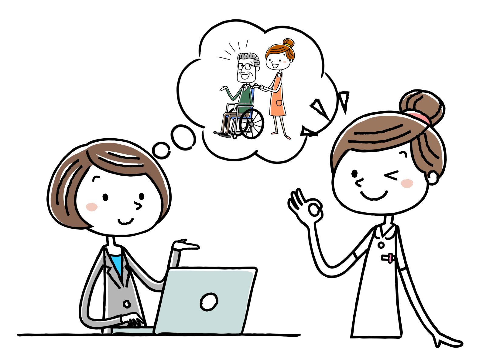 介護事務員の資格、仕事内容のイメージイラスト